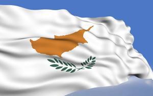 Κύπρος, Μικρή, Απρίλιο, kypros, mikri, aprilio
