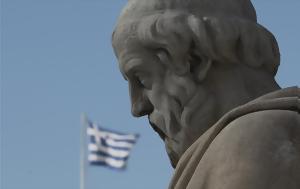IOBE, Greek GDP, 1 5, 2017
