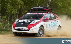 Nissan Leaf +pics