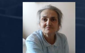 62χρονη Μαρία Χερσονιτάκη, 62chroni maria chersonitaki