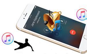 Πως θα φτιάξετε τα δικά σας ringtones για το iphone σας