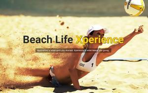 Beach, Άγιο Βασίλειο - ΒΙΝΤΕΟ, Beach, agio vasileio - vinteo