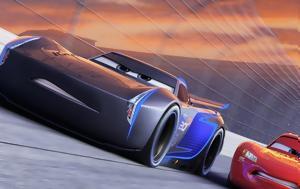 Νέο, Cars 3, neo, Cars 3