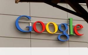 Google, Android O