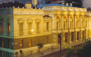 Εθνικό Θέατρο, Στάση, ethniko theatro, stasi