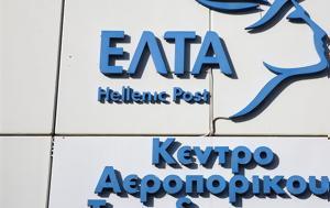 Έκρηξη, ATM, ΕΛΤΑ Γλυκών Νερών, ekrixi, ATM, elta glykon neron