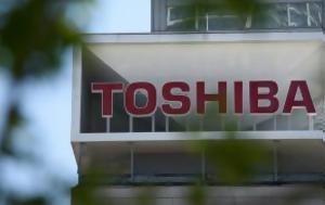 Διάσπαση, Toshiba, diaspasi, Toshiba