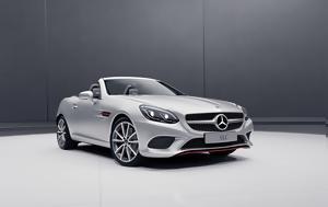 Mercedes, SLC S-Class Coupe, S-Class Cabriolet