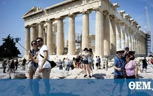 Foreign TV, Greece, Greek