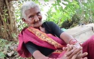 106χρονη, YouTube, 106chroni, YouTube