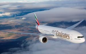 Αυτά, Emirates, afta, Emirates