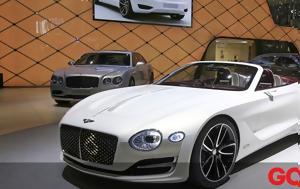 Πώς, Bentley, pos, Bentley
