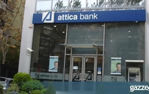 Η… Θεά Άρτεμις, Τράπεζα Αττικής, i… thea artemis, trapeza attikis