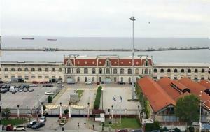 Ισχυρή, Θεσσαλονίκης, ischyri, thessalonikis