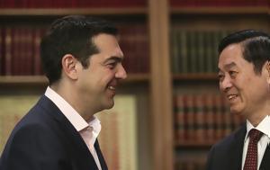 Tσίπρας, Λιού Κιμπάο, Ελλάδας, Κίνας, Tsipras, liou kibao, elladas, kinas