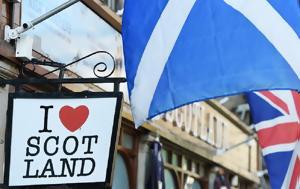 Σκωτία, Τρία, – Αναλύεται, skotia, tria, – analyetai