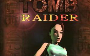 Παίξτε, Tomb Raider, Web Browser, paixte, Tomb Raider, Web Browser