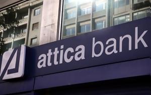 Σημαντική, Attica Bank, 2016, simantiki, Attica Bank, 2016