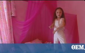 Girl's, -documentary