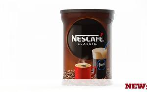 Nescafe Classic, Κάθε, Nescafe Classic, kathe