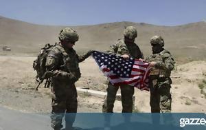 Αμερικανοί, ISIS, amerikanoi, ISIS