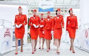 «Οι υπέρβαρες αεροσυνοδοί θέτουν σε κίνδυνο το πλήρωμα»!