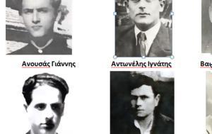 Πρωτομαγιά 1944, 6 Λέσβιοι -θύματα, protomagia 1944, 6 lesvioi -thymata