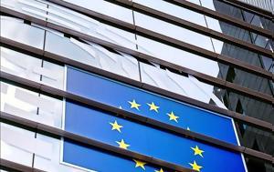 Ρυθμό, Ευρωζώνη, ΕΚΤ, rythmo, evrozoni, ekt