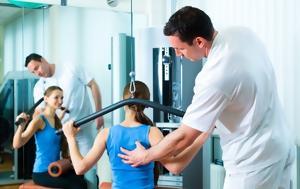 2ο FORUM Αθλητικής Φυσικοθεραπείας, Mediterranean College, 2o FORUM athlitikis fysikotherapeias, Mediterranean College