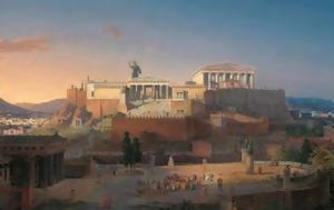 Αυτά, Ελλήνων, [photos], afta, ellinon, [photos]