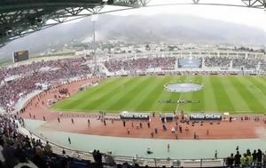 Greek Cup, Panthessaliko Stadium