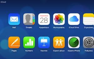 Apple, Cloud