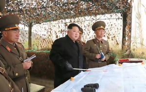 Κίνα, ΟΗΕ, Πιονγκγιάνγκ –, ΗΠΑ, kina, oie, piongkgiangk –, ipa