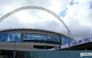 Μετακομίζει, Wembley, Τότεναμ, metakomizei, Wembley, totenam