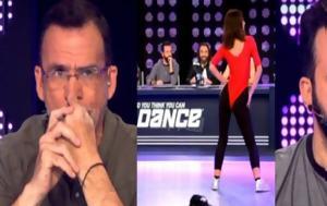 Dance, 43χρονη, Dance, 43chroni