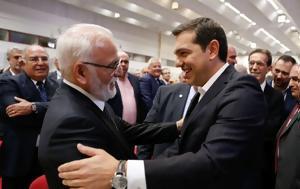 Ιβάν Σαββίδης, ivan savvidis