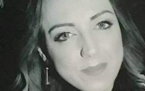 Νεκρή, 36χρονη, Μαρία Ιατρού, nekri, 36chroni, maria iatrou