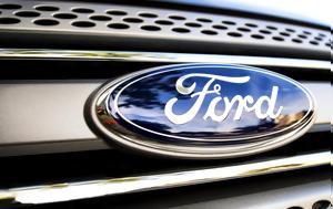 Πτώση 35, Ford, ptosi 35, Ford