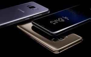 Μερικά Samsung Galaxy S8S8+, merika Samsung Galaxy S8S8+