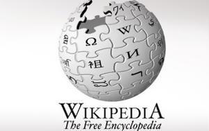 Wiki δωρεάν sites γνωριμιών dating με τον Ντύλαν