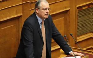 Τασούλας, Μου, Τσίπρα, tasoulas, mou, tsipra