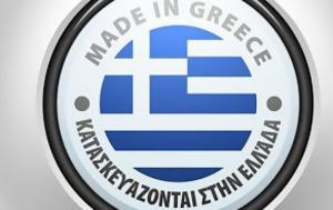 Αυτό, Ούτε, - Αυτό, Αμερική, Ελλάδα, afto, oute, - afto, ameriki, ellada