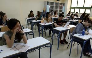 Τι πρέπει να ξέρουν γονείς και μαθητές για τις εξετάσεις