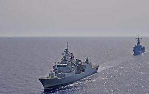 """Εντυπωσιακή, Πολεμικού Ναυτικού, Επιχείρηση """"SEA GUΑRDIAN"""" [pics], entyposiaki, polemikou naftikou, epicheirisi """"SEA GUaRDIAN"""" [pics]"""