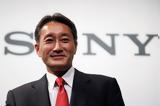 Sony, Ιάπωνας,Sony, iaponas