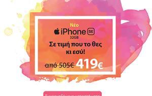 Phone SE 32GB, 419, 128GB, 539