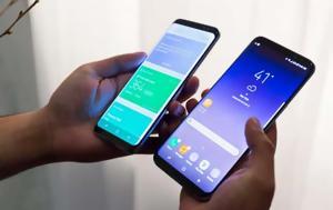 Samsung, Φυσιολογική, Galaxy S8, Samsung, fysiologiki, Galaxy S8