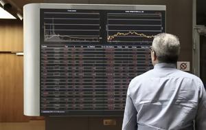 Αναστολή, Axon, Eurobrokers, anastoli, Axon, Eurobrokers