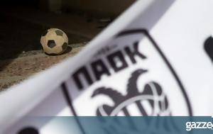 ΠΑΟΚ, Μπροστά, Μαρινάκης, paok, brosta, marinakis