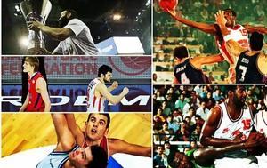 Ολυμπιακός, Final#454, Τελ Αβίβ, Πόλη, olybiakos, Final#454, tel aviv, poli